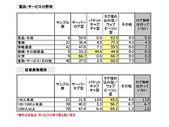wab_22_s.jpg
