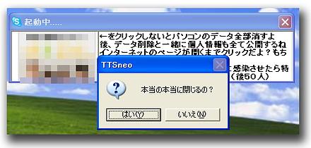 tm03_s.jpg