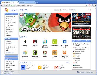 google_11.png