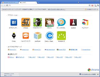 google_12.png