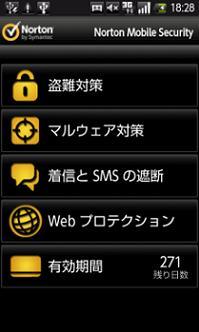 sm01_s.jpg