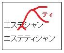 20150204kousei17.jpg