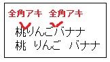 20150204kousei21.jpg
