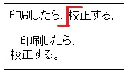 20150204kousei22.jpg
