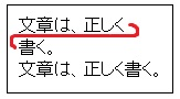 20150204kousei23.jpg