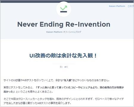 92-NeverEnding.jpg