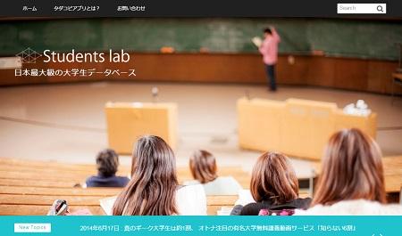 94-students.jpg