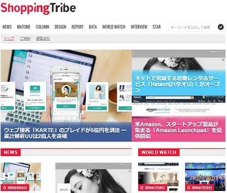 17-shopping.jpg