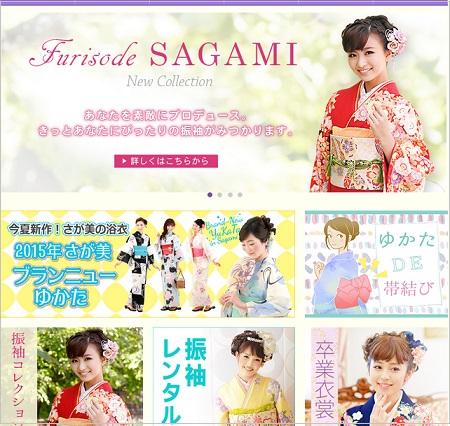 54-kimono.jpg