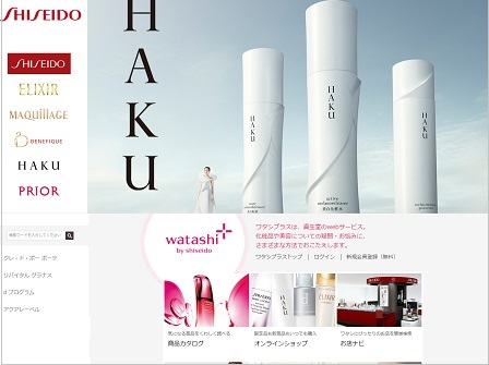 6-shiseido.jpg