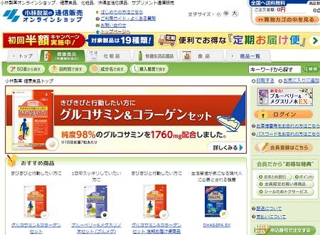 74-sukoyaka.jpg