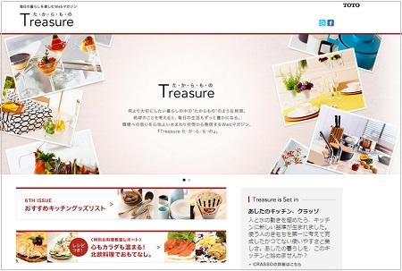 78-treasure.jpg