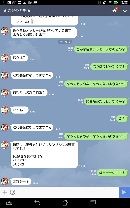 akagami1021.jpg