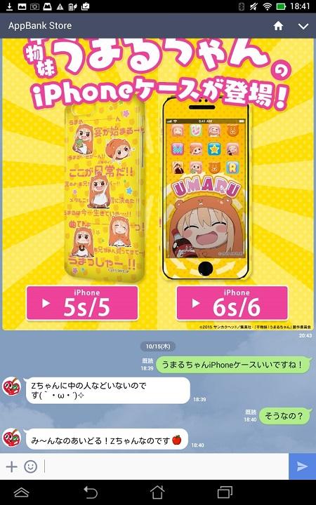 app1021.jpg
