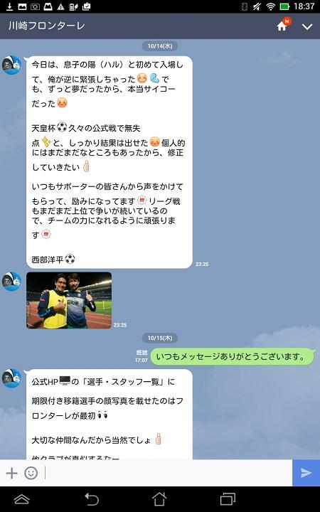 kawasaki1021.jpg