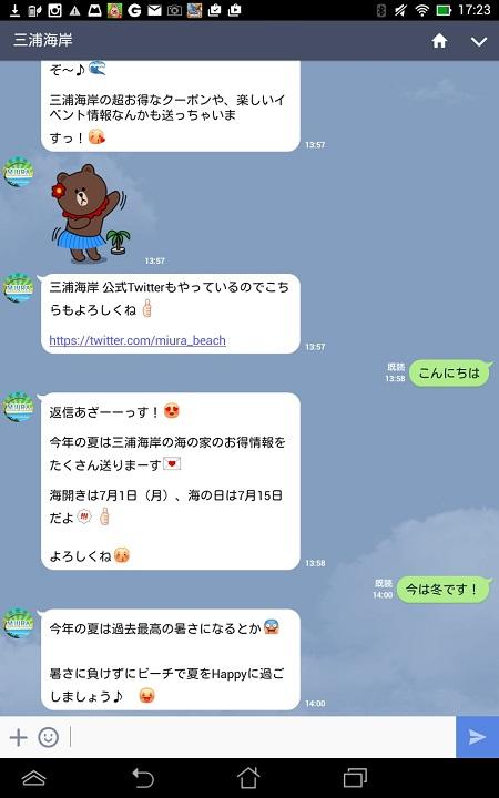 miura1021.jpg