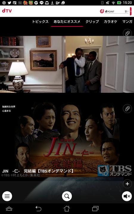 dTVScreenshot.png