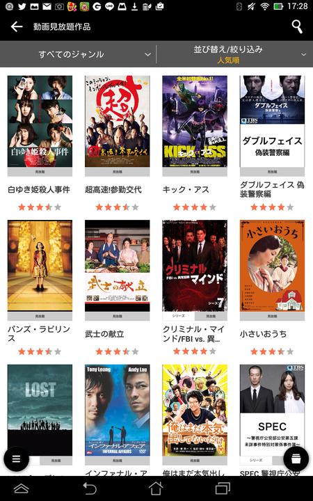 tsutayaScreenshot.png