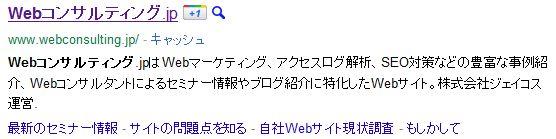 20110725_c.JPG