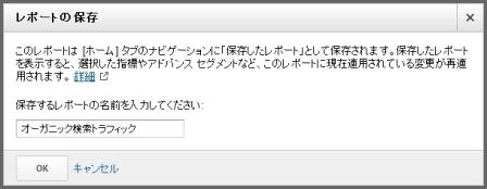 20120829_a.JPG