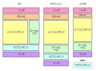 20130624a.JPG