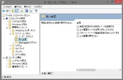 20130802c.JPG