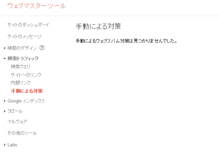 20130809.png