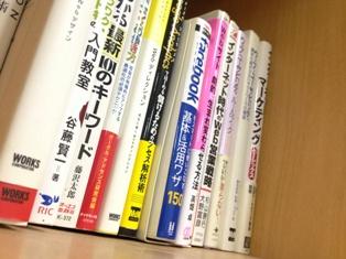 20140107book.JPG