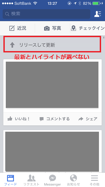 20140516a.PNG