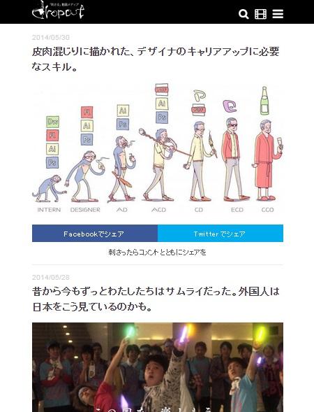 20150205Dout.jp.jpg